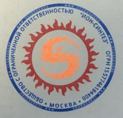3-х цветная печать с специальной оранжевой краской с УФ свечением