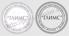 Образец печати №2