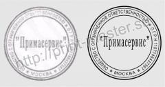 Образец печати №1