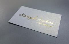 """визитка фольгированная на дизайнерской бумаге """"Кристалл платина"""""""