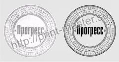 Образец восстановленной печати №1