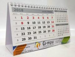 Календарь домик 2018